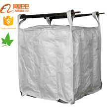 Different type Strong loop heavy duty pp big bags for products carry