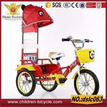 single or two seats baby Tricycle for 3-10years old