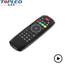 Deft design G7 universal 2.4G RF wireless tv remote control codes with LED indicators to indicate the connection status