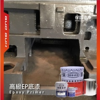 INDUSTRIAL PRIMER PAINT FOR METAL ACRYLIC ENAMEL PRIMER CLEAR EPOXY SPRAY PAINT