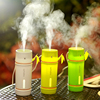 Nanum 130ML Mini Bamboo Shape Nebulizer
