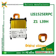 Rechargeable LIS1525ERPC dry cell battery for Sony Z1 L39H C6902 C6916 C6943