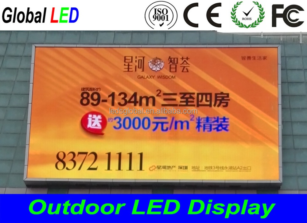 Outdoor P10 SMD Full color LED Panel/LED Display