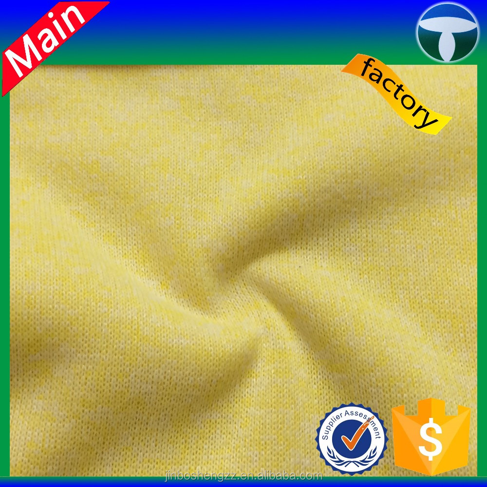 280g 150D polyester sweatshirt fleece fabric