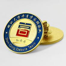 Souvenir gift round cool enamel badge
