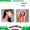 Own Factory Individual Tape Therapeutic Kinesiology