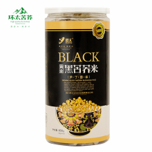 Huantai organic healthy food bulk import buckwheat rice