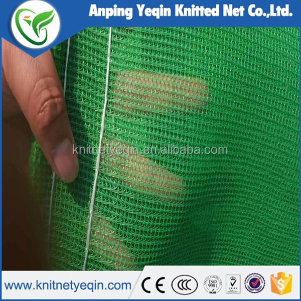HDPE Fence Screen Windbreak Net
