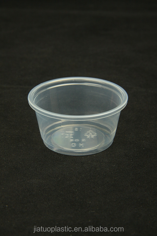 2oz PP plastic transparent seasoning portion cup with lid