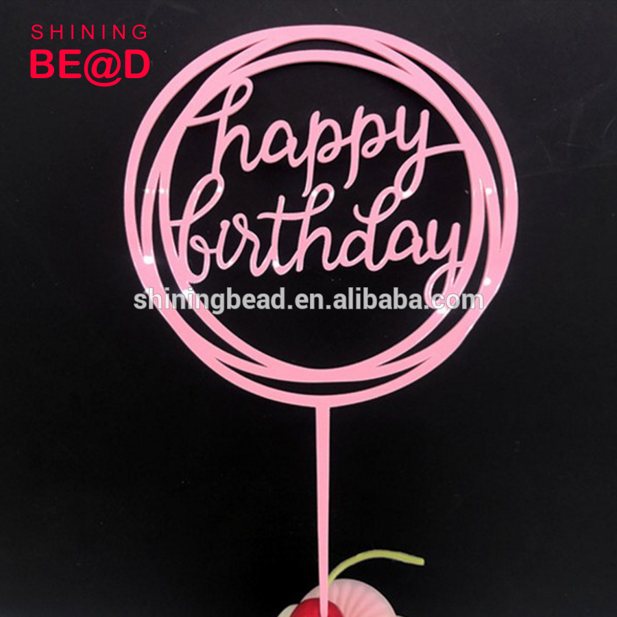 Alibaba pink color happy birthday acrylic cake topper gold cake topper for party cake