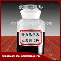 3 %Protein hydrolysate foam concentrate liquid supplier