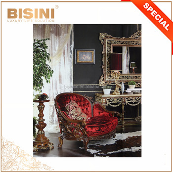 Classical European Style Wing Back Design Red Velvet And Wood Carved Study Room Sofa Set