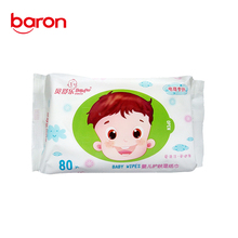 Cheap baby wet wipes factory