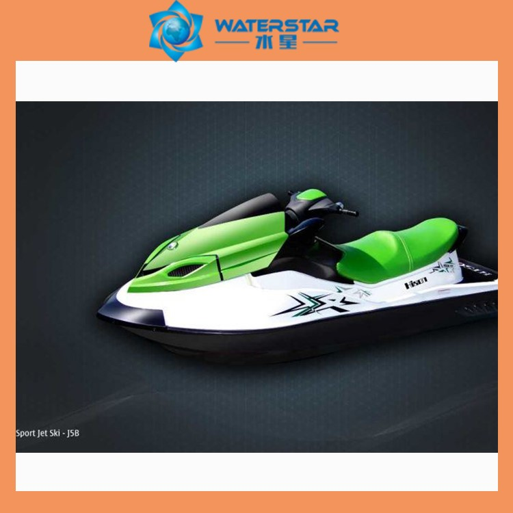 water scooter with low price for sales