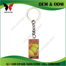 Sport competition for winner personalize phone app metal keychain