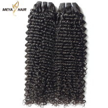 Top Quality Cuticle aligned rew Cuticle aligned rew hotsale wholesale Indian hair