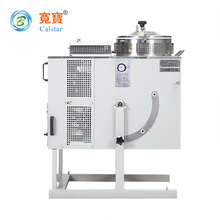 Customizable Screen printing machines used solvent waste recycling system