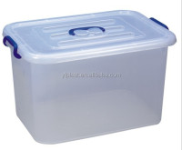 55L Plastic storage box / storage container