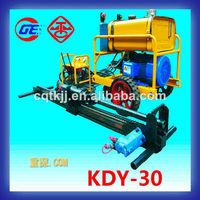 2014 New hydraulic KDY-30 mini rotary portable tunnel boring machine