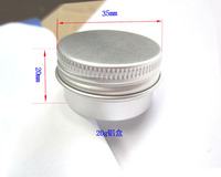 15g/20g aluminum box with screw cap, small aluminum can for cream
