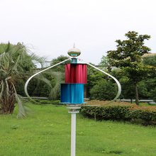 Portable rooftop mini vertical axis small wind turbine
