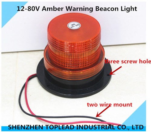 wire mount smd led warning beacon light amber strobe