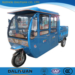 Daliyuan electric 2 searts adult tricycle three wheel tricycle cargo
