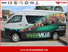 Advertising car cover sticker printing company