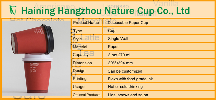 Nature Cup custom LOGO printed coffee paper cup take away cup with lids 8oz 270ml