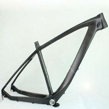 Full time trial carbon bicycle/bike frames