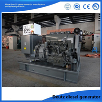 Small power cheap 15 kw diesel generator price with Deutz engine