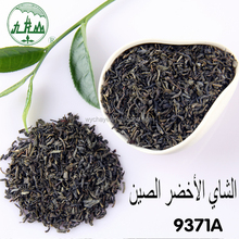 Mauritania Moeocco Algeria green tea China green tea --the chunmee 9371A