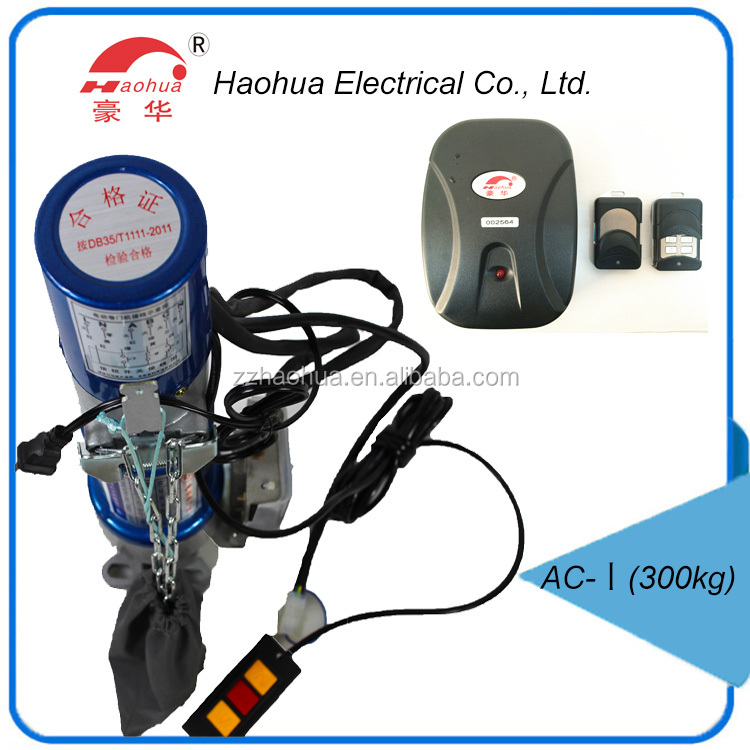 High Quality Gate Opener Universal Remote Control Electric AC motors Shop China Electronics Online