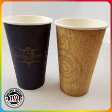 20oz Disposable Paper Coffee Cup Wholesale