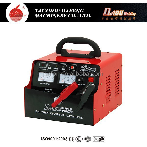 cpu intelligent emergency car battery charger