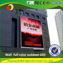 good price flexible waterproof 8mm Pixels digital signage business HD outdoor led display board