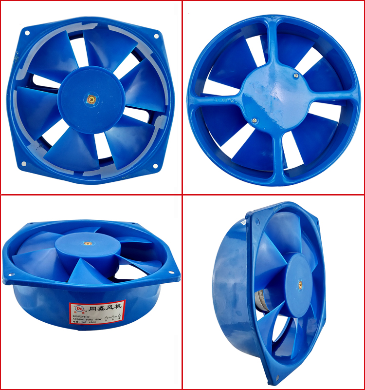 Hot selling AC 380v 400v Axial Fan 210mm 210*210*70mm For Welding Machine