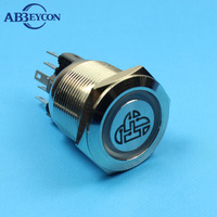 12V Metal Switch Latching Push On Button Blue Dot Led Flat Head 16mm