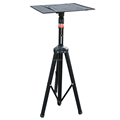 Moveable Adjustable-Height Tripod Projector Stand For the Public Places