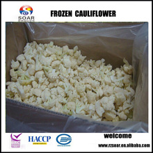 2014 new crop IQF white broccoli, frozen cauliflower