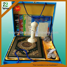 al quran reading pen m9 player wholesale