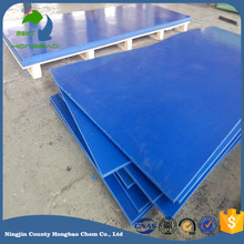 "1"" thick plastic sheet engineering ,hardness hdpe pad for ballistic laminate,high density hdpe hardness block"