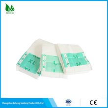 New design with great price disposable cute adult diapers