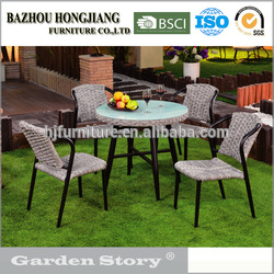 China Manufacturer 200x70x35CM chaise lounge