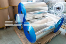 heat resistance Self Adhesive Aluminum Foil Tape AL-PET-EMAA Foil Shielding Insulation For Cable&Air Duct