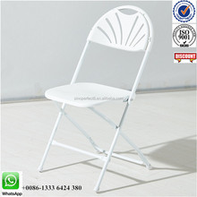 metal plastic folding chair for outdoor