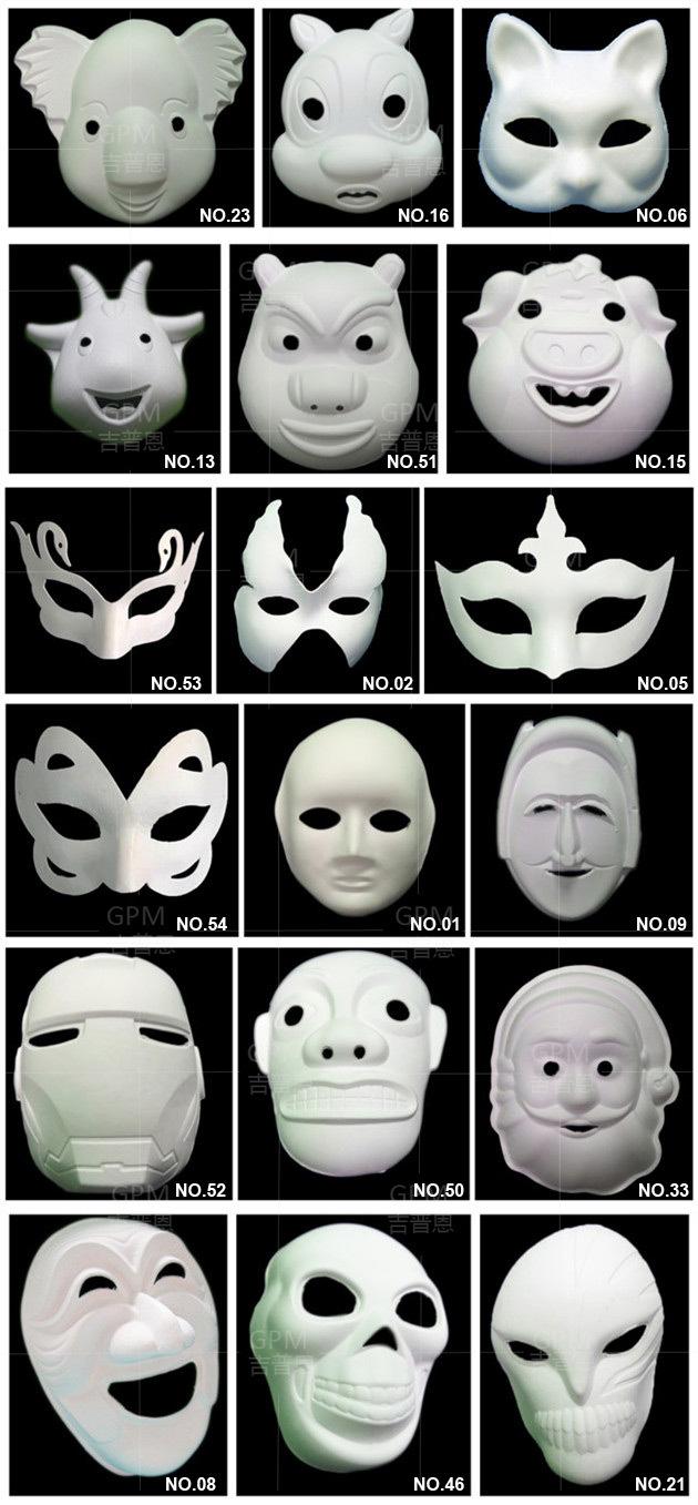 Whole Funny White Paper Mache Masks To Decorate