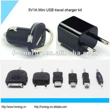 5V 1A Car Charger and Travel Charger for Smart Phone