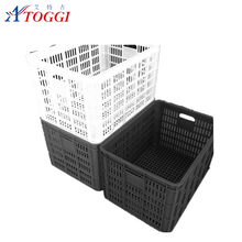plastic fruit vegetable storage baskets