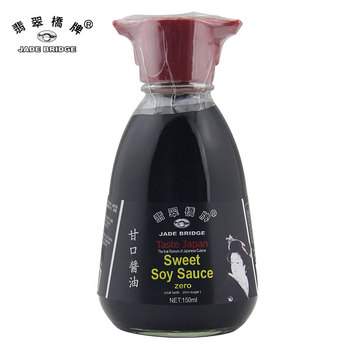 Mini size glass bottle Japanese sweet soy sauce zero thick